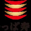 カッパクリエイトの株主優待が到着!使える店舗が激増!!